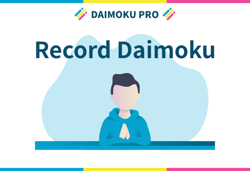 record_daimoku_eyecatch
