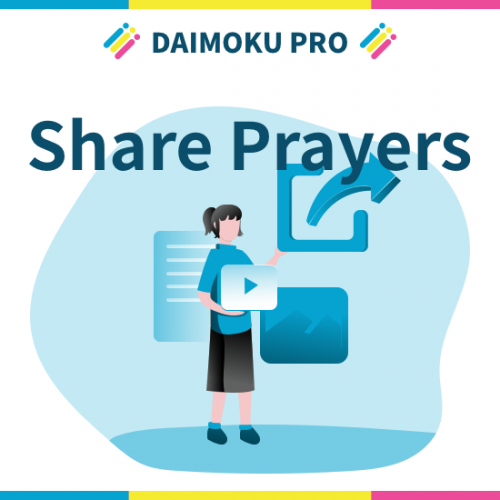 share_prayer_eyecatch
