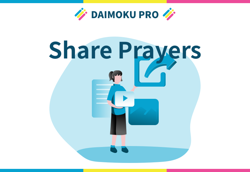 share_prayer_eyecatch