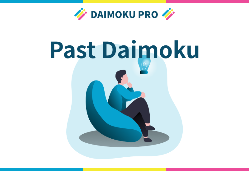 past_daimoku_eyecatch